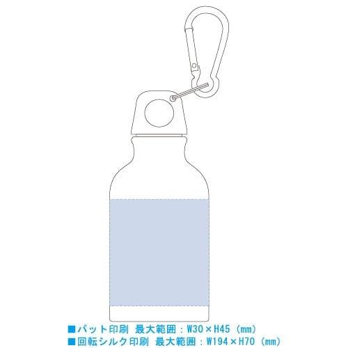 アルミマウンテンボトル:マットホワイトの商品画像3枚目