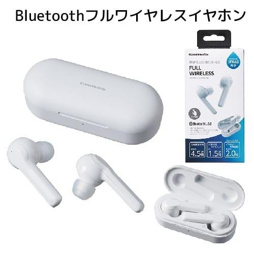 Bluetoothフルワイヤレスイヤホン:ホワイト