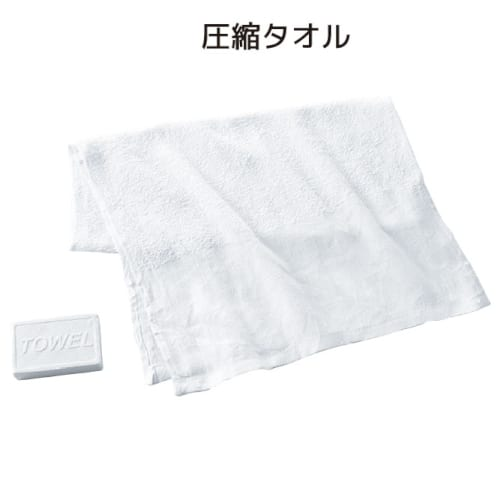 圧縮タオル