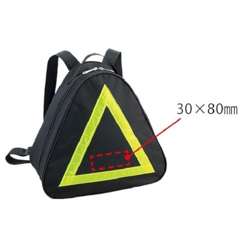 ピラミッド20点セット【防災リュックバッグ】の商品画像3枚目
