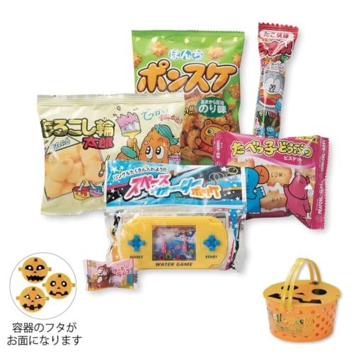 ハロウィン お面&お菓子付バスケット
