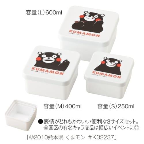 くまモンの保存容器3個セット