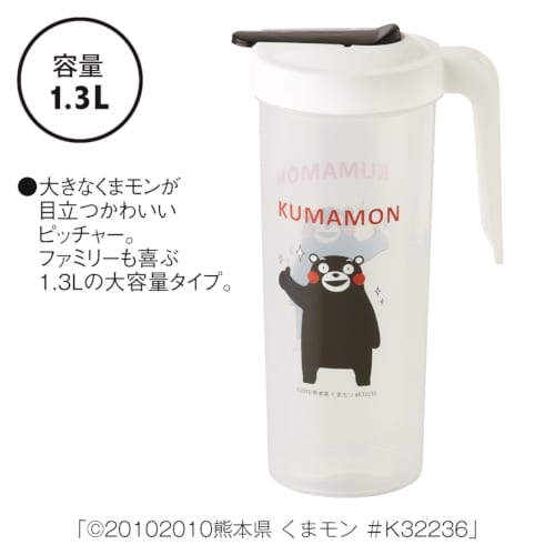 くまモンのウォータージャグ1.3L