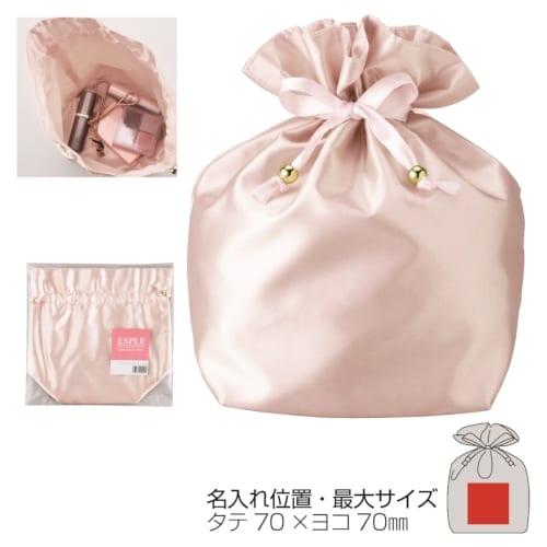 エスプレ・サテンキューブ巾着(シャンパンピンク)【名入れ短納期可能】