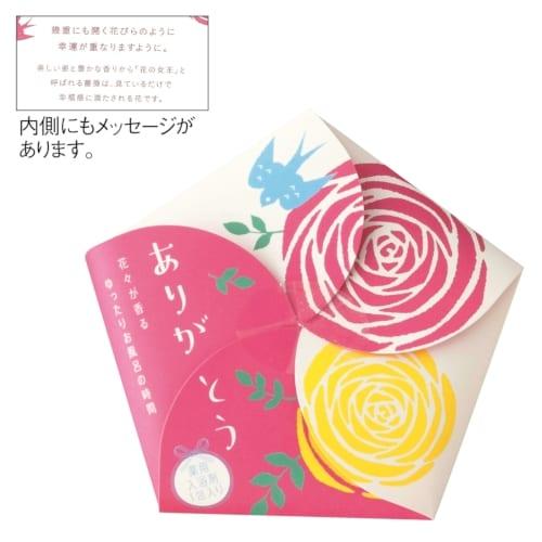 薬用入浴剤 ハナサクユ(ローズ)◆