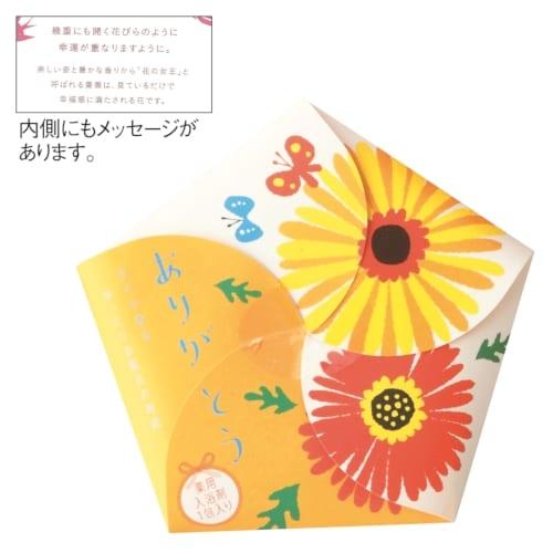薬用入浴剤 ハナサクユ(ガーベラ)◆