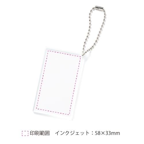 ダイカットキーホルダー【フルカラーオリジナル印刷代含む】の商品画像3枚目