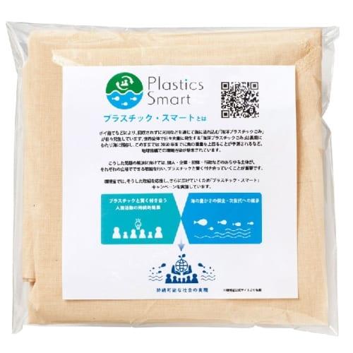 プラスチックスマート コットンマルシェバッグの商品画像4枚目