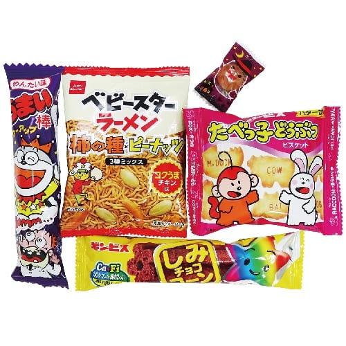 ハロウィンお菓子ボックスの商品画像2枚目