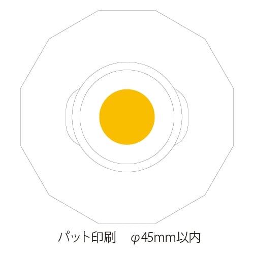 和柄ひょうのうの商品画像3枚目