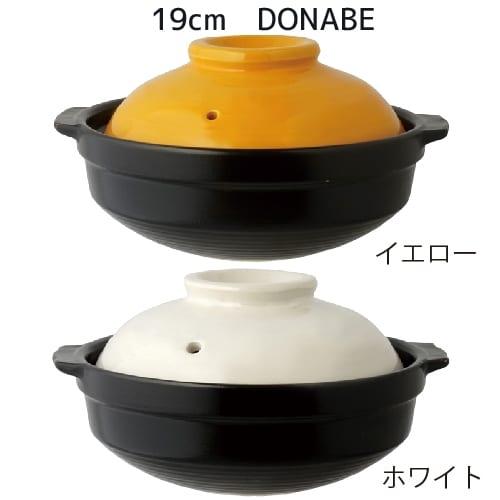 19cm DONABE