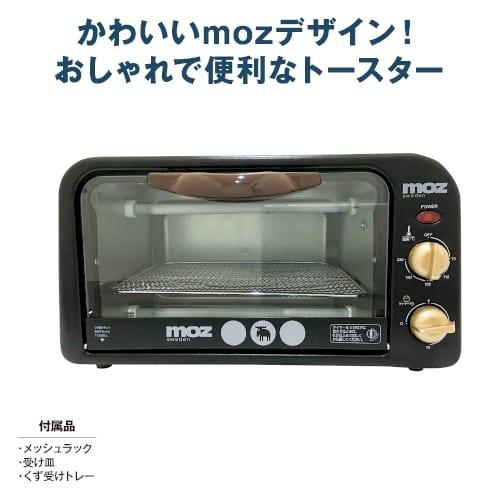 mozオーブントースター ブラック