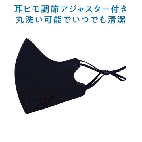セレブおでかけマスク1枚入 ネイビー【エチケット・感染症対策】