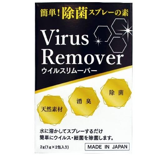 ウィルスリムーバー2包入【エチケット・感染症対策・衛生用品】の商品画像3枚目