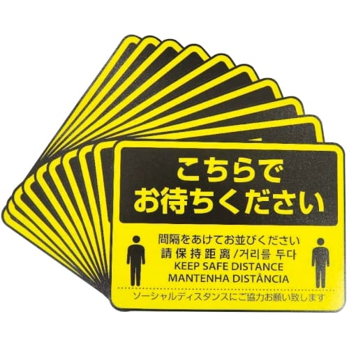 ソーシャルディスタンスステッカー10枚組(黄/黒)【エチケット・感染症対策・衛生用品】