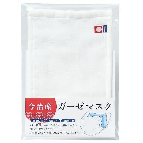 今治産 3層ガーゼマスク1枚入【エチケット・感染症対策・衛生用品】の商品画像2枚目