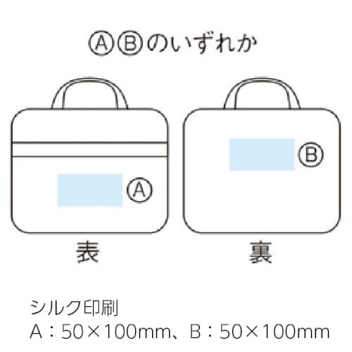 ホーム&オフィス デスクバッグの商品画像3枚目