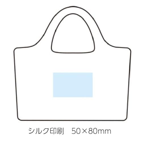サラリナ 保冷温レジバッグの商品画像3枚目