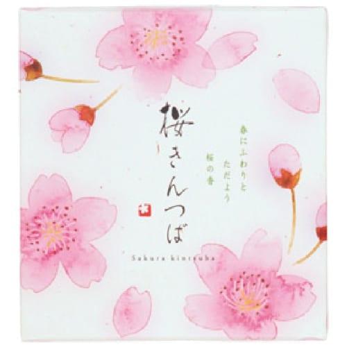 桜きんつば4個入|A01-34365