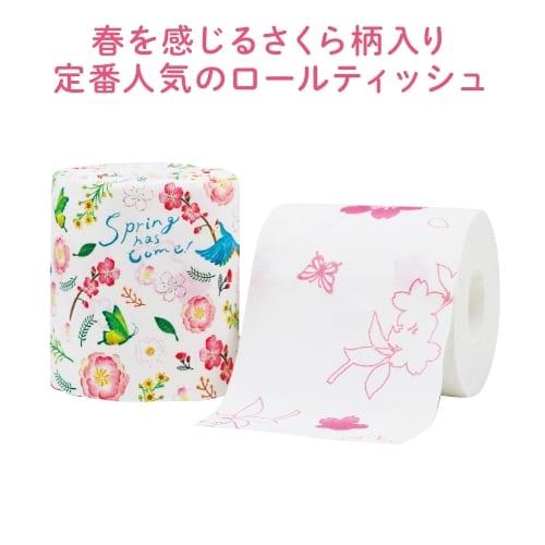 春が来た!桜ロールティッシュ【お花見・さくら・桜の季節】