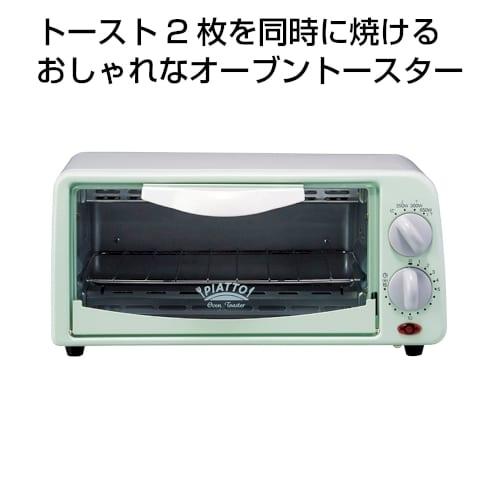 PIATTO オーブントースター グリーン