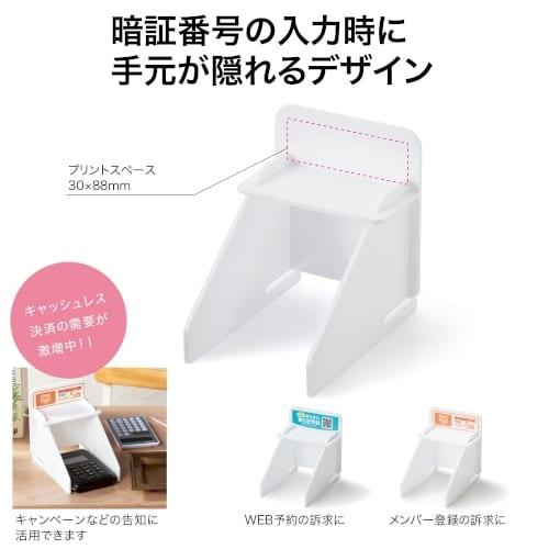 カード端末カバー【フルカラーオリジナル・国内別注作成】
