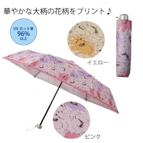 ニュアンスフラワー晴雨兼用折りたたみ傘