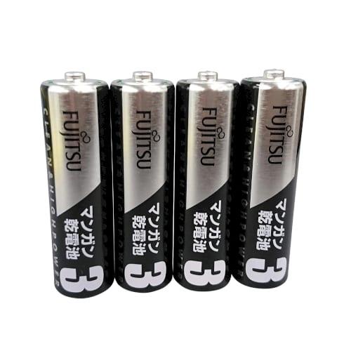 富士通製マンガン単三乾電池4本組