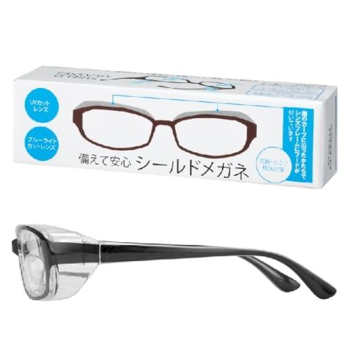 備えて安心 シールドメガネ【エチケット・感染症対策・衛生用品】の商品画像4枚目