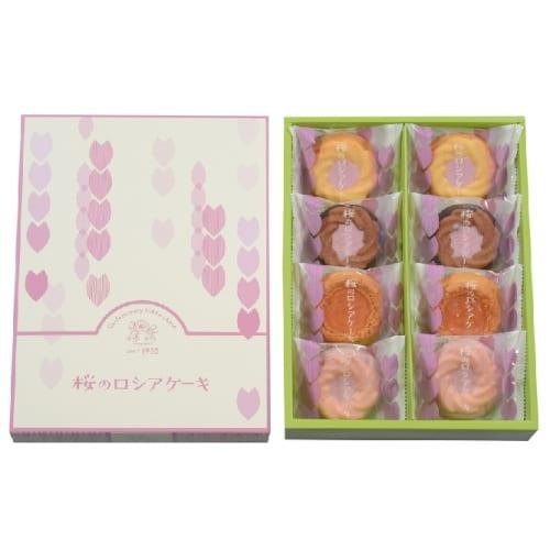 桜のロシアケーキ8個【お花見・さくら・桜の季節】の商品画像3枚目