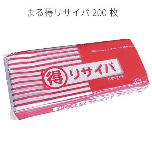 まる得リサイパ200枚