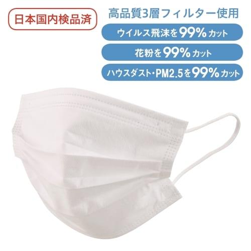 3層構造不織布マスク(個包装)【エチケット・感染症対策・衛生用品】