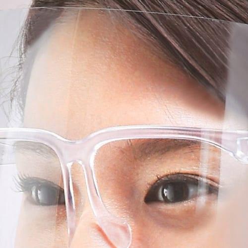 メガネタイプフェイスガード【エチケット・感染症対策・衛生用品】の商品画像2枚目