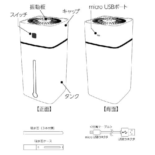 卓上USB加湿器 1L:ホワイトの商品画像2枚目