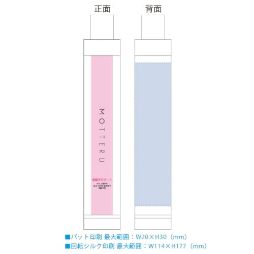 ITSUMOスリムボトル折りたたみ傘:ホワイト【MOTTERUモッテル】の商品画像3枚目