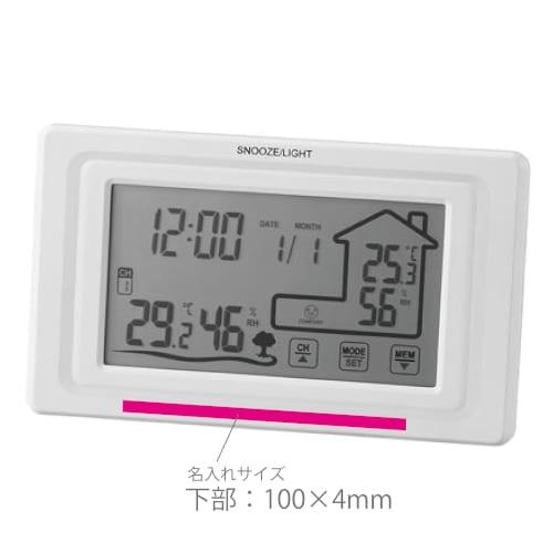ワイヤレス室外温湿度計付クロックの商品画像3枚目
