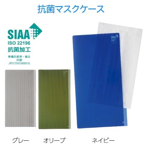cpat-A48-SN-07