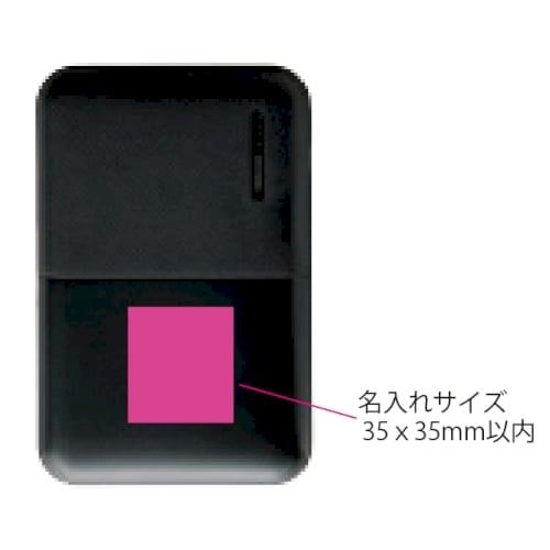 モバイルバッテリー5000mAh ブラック【名入れ短納期可能】の商品画像3枚目
