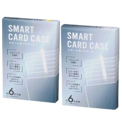 スマートカードケース 1個の商品画像2枚目
