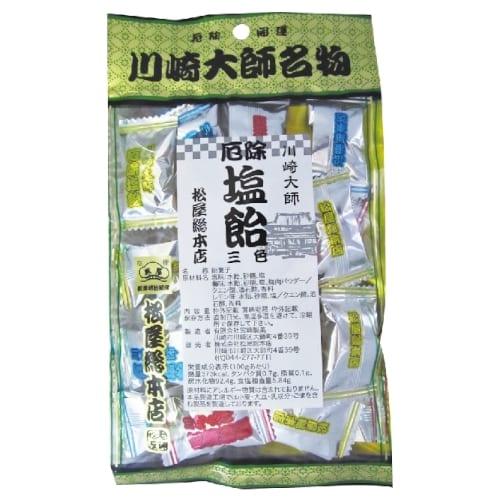 川崎大師厄除塩飴三色80gの商品画像3枚目