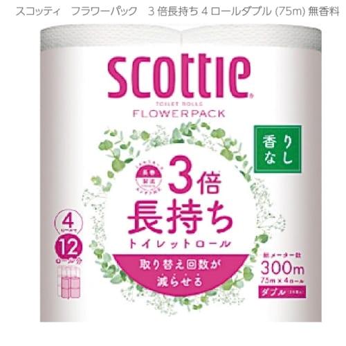 スコッティ フラワーパック 3倍長持ち4ロールダブル(75m)無香料