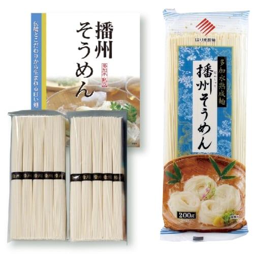 のどごしつるり 本場の素麺抽選会50人用の商品画像4枚目