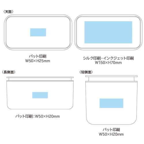マスクストッカー(白)【エチケット・感染症対策】の商品画像3枚目