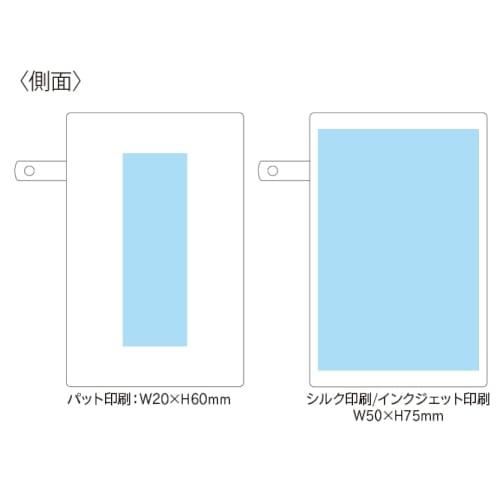 AC付きバッテリーチャージャー6,000mAh(白) 【モバイルバッテリー】の商品画像3枚目