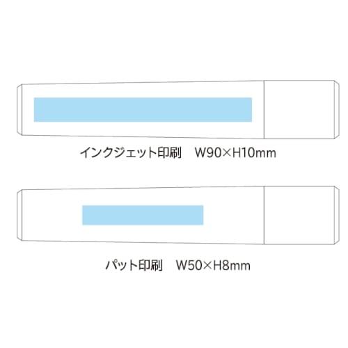 電子体温計(白)の商品画像3枚目