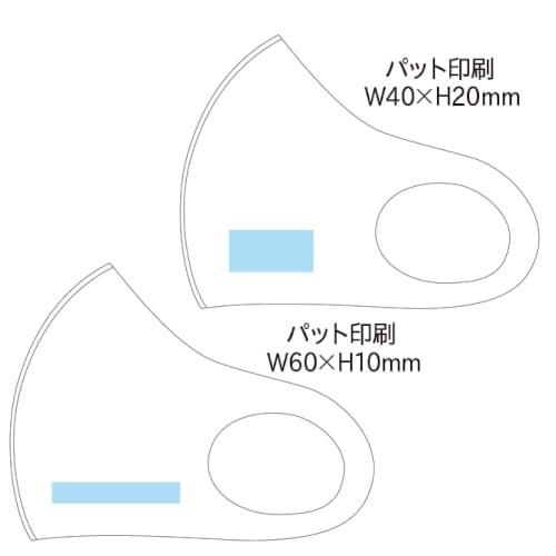 抗菌やわらかフィットマスク(名入れ対応)(グレー) 【名入れ短納期可能】の商品画像3枚目