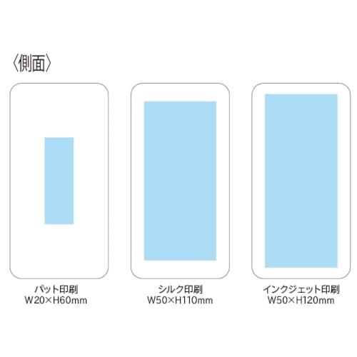 急速充電PSEバッテリーチャージャー10,000mAh(白) 【モバイルバッテリー】の商品画像3枚目