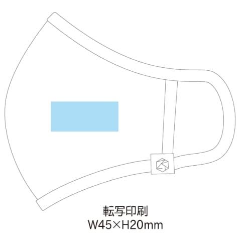 コットンマスク(名入れ対応)(白)の商品画像3枚目
