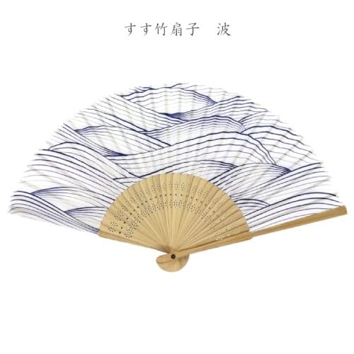 すす竹扇子 波