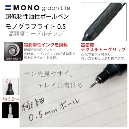 Tombow モノグラフライト0.5(名入れ専用)の商品画像2枚目